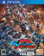機動戰士高達 EXTREME VS-FORCE (日本版)