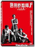 The Confidence Man JP - Episode of the Princess (2020) (DVD) (Taiwan Version)