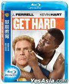 Get Hard (2015) (Blu-ray) (Taiwan Version)