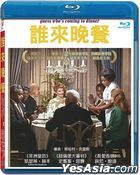 Guess Who's Coming to Dinner (1967) (Blu-ray) (Taiwan Version)