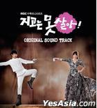 Can't Lose OST (MBC TV Drama)