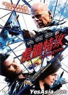 Extraction (2015) (DVD) (Hong Kong Version)