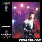 Rock This Thing (UMG EMI Reissue Series)