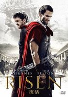 Risen  (DVD) (Japan Version)