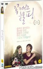 Drifting Away (DVD) (Korea Version)