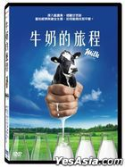 The Milk System (2017) (DVD) (Taiwan Version)