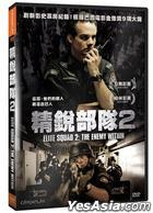 Elite Squad 2: The Enemy Within (DVD) (Taiwan Version)