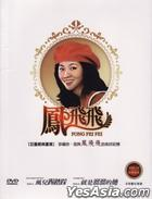 Fong Fei Fei (DVD) (Taiwan Version)