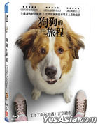 A Dog's Journey (2019) (Blu-ray) (Taiwan Version)