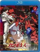 Mobile Suit Gundam Unicorn (Blu-ray) (Vol.2 - The Red Comet) (English Dubbed & Multi-Subtitled) (Japan Version)
