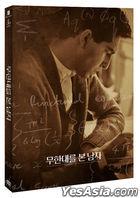 The Man Who Knew Infinity (DVD) (Korea Version)