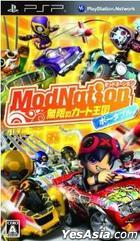 ModNation Mugen no Kart Oukoku (Japan Version)