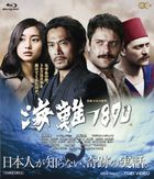 125 Years Memory (Blu-ray) (English Subtitled) (Japan Version)