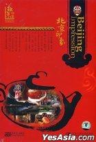 Beijing Impression (DVD) (China Version)