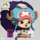 One Piece Nippon Juudan ! 47 Cruise CD at Toyama (Japan Version)