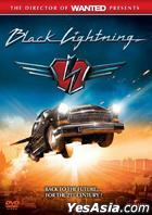 Black Lightning (DVD) (Hong Kong Version)