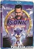 Sonic the Hedgehog (2020) (Blu-ray) (Hong Kong Version)