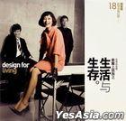 Chen Chien Chi 18 - Design For Living