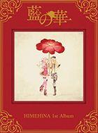 Ai no Hana (First Press Limited Edition) (Japan Version)