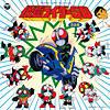 Original Video Animation Kamen Rider SD Ongakushuu (First Press Limited Edition) (Japan Version)