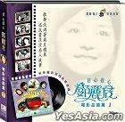 Teresa Teng Dian Ying Jin Qu Pian [1]