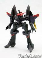 Super Robot Wars Original Generation : DCAM-006VT Garlion Toronbe