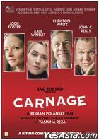 Carnage (2011) (Blu-ray) (Hong Kong Version)
