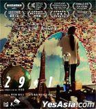 29+1 (2016) (VCD) (Hong Kong Version)