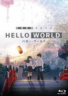 HELLO WORLD (Blu-ray) (Limited Edition)(Japan Version)