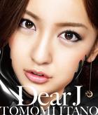 Dear J (SINGLE+DVD / Type B)(Japan Version)
