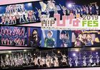 Hello! Project 20th Anniversary!! Hello! Project Hina Fes 2019  (Japan Version)