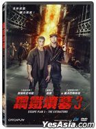Escape Plan 3: The Extractors (2019) (DVD) (Taiwan Version)