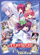 Chaos TCG : Trial Deck Angel Beats!-1st beat-