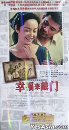 Come The Felicity The Door (2011) (DVD) (Ep. 1-36) (End) (China Version)