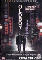 Oldboy (2003) (DVD) (US Version)