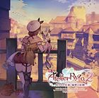 Atelier Ryza 2: Lost Legends & the Secret Fairy Original Soundtrack  (Japan Version)