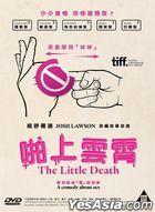 The Little Death (2014) (DVD) (Hong Kong Version)