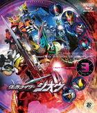 Kamen Rider Zi-O Blu-ray Collection 3 (Japan Version)