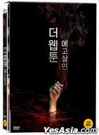 Killer Toon (DVD) (First Press Limited Edition) (Korea Version)