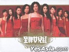 Lady in Red (Limited Edition) (CD+DVD)
