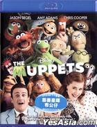 The Muppets (2011) (Blu-ray) (Hong Kong Version)