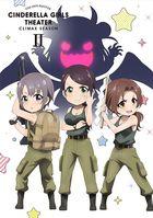 灰姑娘女孩劇場CLIMAX SEASON Vol.2 [Blu-ray + Bonus DVD + CD] (日本版)
