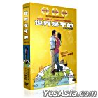 Outsourced (DVD) (Taiwan Version)