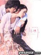 Now and Forever (DVD) (Korea Version)