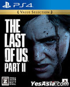 The Last of Us Part II (Bargain Edition) (Japan Version)