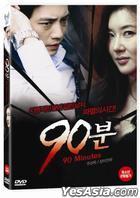 90 Minutes (2012) (DVD) (Korea Version)