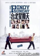 Pinoy Sunday (2009) (DVD) (English Subtitled) (Hong Kong Version)