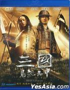 Three Kingdoms: Resurrection Of The Dragon (Blu-ray) (Taiwan Version)