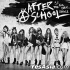After School Maxi Single Album Vol. 6