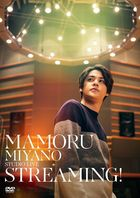 Mamoru Miyano Studio Live -Streaming!- (Japan Version)